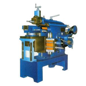 Heavy Duty Shaping Machine 14 Shaping Machine Manufacturer In India